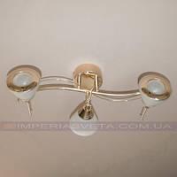 Спот-люстра с поворотными направляемыми плафонами трехламповая KODE:323552