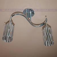 Спот-люстра с поворотными направляемыми плафонами двухламповая KODE:453020