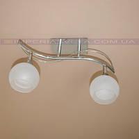 Спот-люстра с поворотными направляемыми плафонами двухламповая KODE:450641