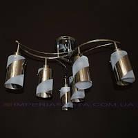 Спот-люстра с поворотными направляемыми плафонами шестиламповая KODE:453051