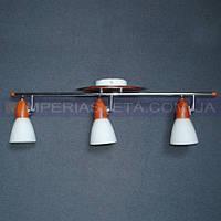 Спот-люстра с поворотными направляемыми плафонами трехламповая KODE:503206