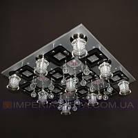 Светодиодная люстра LED девятиламповая с пультом дистанционного управления и диодной подсветкой KODE:522160