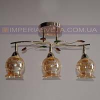 Спот-люстра с поворотными направляемыми плафонами трехламповая KODE:462162