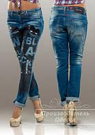 Женские джинсы с паетками