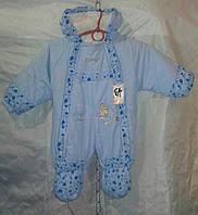 Детский демисезонный комбинезон-трансформер для мальчика 0-1 год,голубой