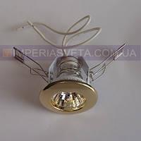 Точечный светильник для подвесных и натяжных потолков звёздное небо KODE:100010