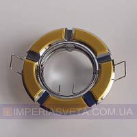 Точечный светильник для подвесных и натяжных потолков поворотный KODE:315521
