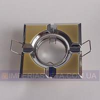 Точечный светильник для подвесных и натяжных потолков квадратный поворотный KODE:320055
