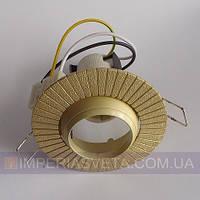 Точечный светильник для подвесных и натяжных потолков поворотный KODE:320645