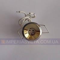 Точечный светильник для подвесных и натяжных потолков звёздное небо KODE:313564