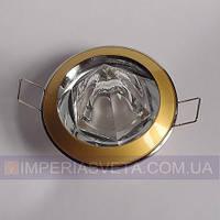 Точечный светильник для подвесных и натяжных потолков с кристаллом KODE:315511