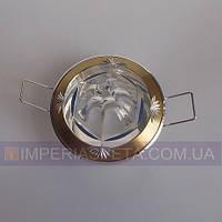 Точечный светильник для подвесных и натяжных потолков с кристаллом KODE:316146