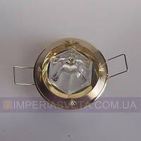 Точечный светильник для подвесных и натяжных потолков с кристаллом KODE:316150