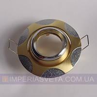 Точечный светильник для подвесных и натяжных потолков поворотный KODE:315530