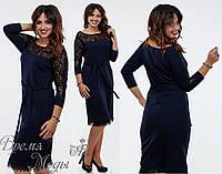 Платье тёмно-синее с поясом и вставками гипюра. р. 48, 50, 52, 54