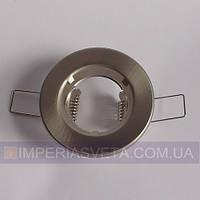 Точечный светильник для подвесных и натяжных потолков неповоротный KODE:314130