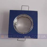 Точечный светильник для подвесных и натяжных потолков квадратный KODE:314040