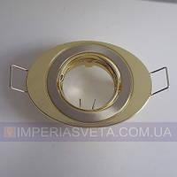 Точечный светильник для подвесных и натяжных потолков плоско-поворотный KODE:316100