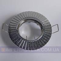 Точечный светильник для подвесных и натяжных потолков поворотный KODE:320662