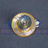 Точечный светильник для подвесных и натяжных потолков с плафоном KODE:434345