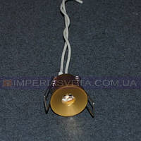 Точечный светильник для подвесных и натяжных потолков звёздное небо KODE:55620