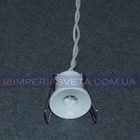 Точечный светильник для подвесных и натяжных потолков звёздное небо KODE:55621