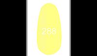 Гель-лак Kodi № 288 (нежно-желтый, эмаль) 8 мл