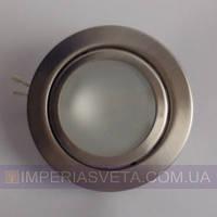Подсветка светильник для мебели, полок, шкафов галогенная встраиваемая KODE:313604
