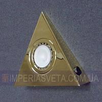 Подсветка светильник для мебели, полок, шкафов галогенная накладная со стеклом неповоротная KODE:125000