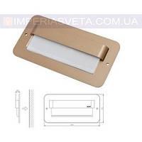 LED светильник для подсветки лестниц, ниш, стен декоративный SALSA MAX KODE:446035