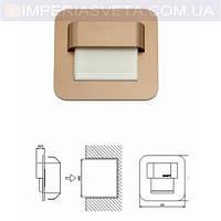 LED светильник для подсветки лестниц, ниш, стен декоративный mini SALSA KODE:446034