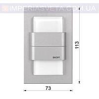 LED светильник для подсветки лестниц, ниш, стен декоративный сдвоенный KODE:446014