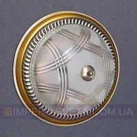 Светильник накладного крепления для освещения стен и потолков двухламповый (таблетка) KODE:404531