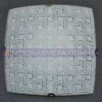 Светильник накладного крепления для освещения стен и потолков двухламповый KODE:463251