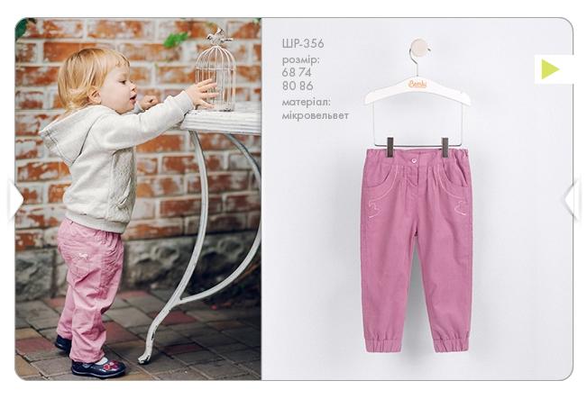 Детская одежда Бемби, брючки для  девочки р-ры 68,74,86