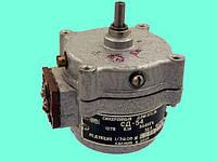 Электродвигатель СД-54 127В 38,4 об/мин.