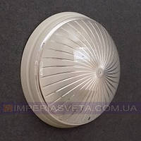 Светильник накладного крепления для освещения стен и потолков одноламповый KODE:534130