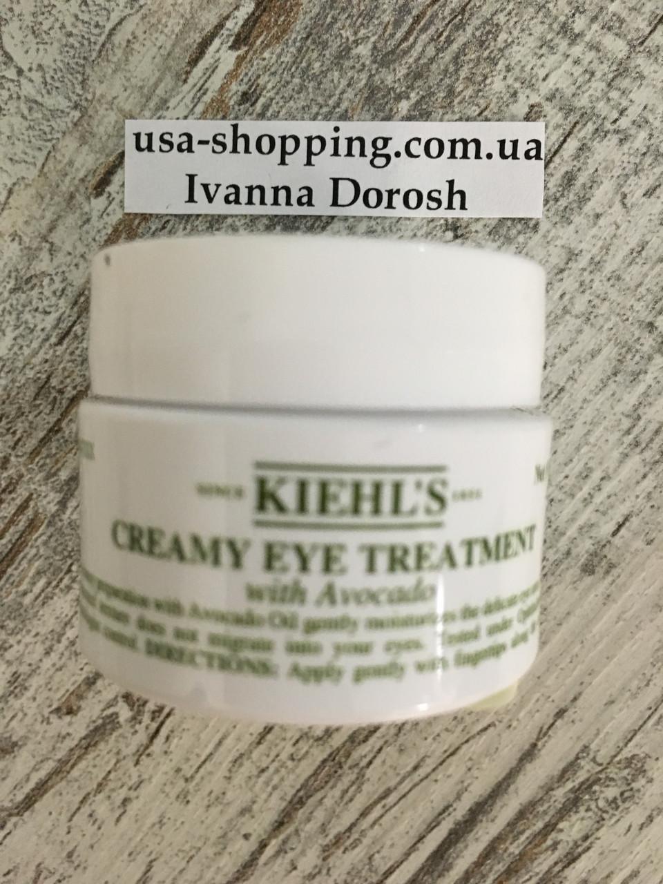 Kiehls крем для кожи вокруг глаз с авокадо
