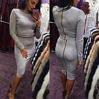 Костюм женский Миледи серый, платья интернет магазин