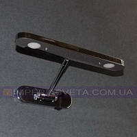 Подсветка для дополнительного освещения зеркал и картин декоративная светодиодная направляемая KODE:535543