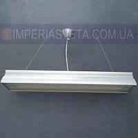 Светильник дневного света линейная подсветка люминисцентный Т-8 подвесной KODE:125121