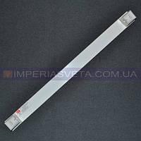 Светильник дневного света линейная подсветка люминисцентный Т-8 KODE:62065