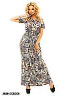 Женское длинное платье с коротким рукавом НЛ 0300-NW