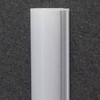 Светильник дневного света линейная подсветка светодиодный Т-8 KODE:534022