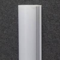 Светильник дневного света линейная подсветка светодиодный Т-8 KODE:534020