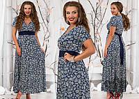 Женское длинное платье с коротким рукавом НЛ 0251-NW