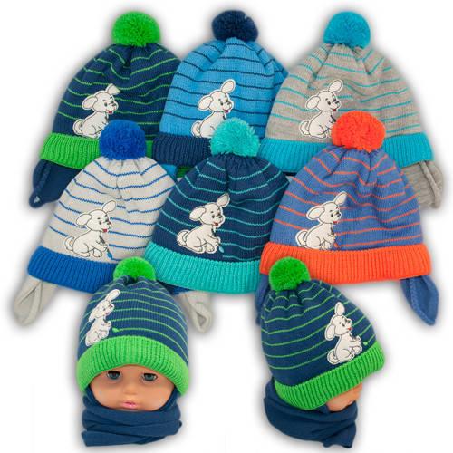 Детский комплект - шапка и шарф для мальчика, A747F, Grans (Польша), подкладка флис