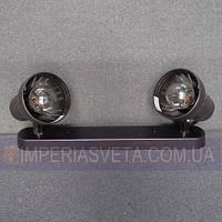 Поворотный спот светильник для освещения стен и потолков планка двухламповая KODE:101416