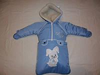 Детский зимний комбинезон-тройка на овчине.
