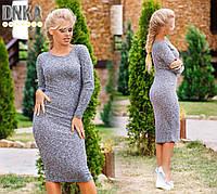 Платье № д312